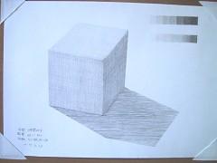 立方体 4