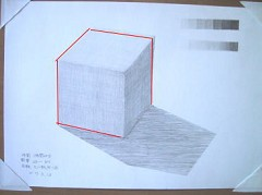 Re: 立方体 4