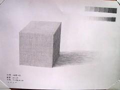 立方体ー5