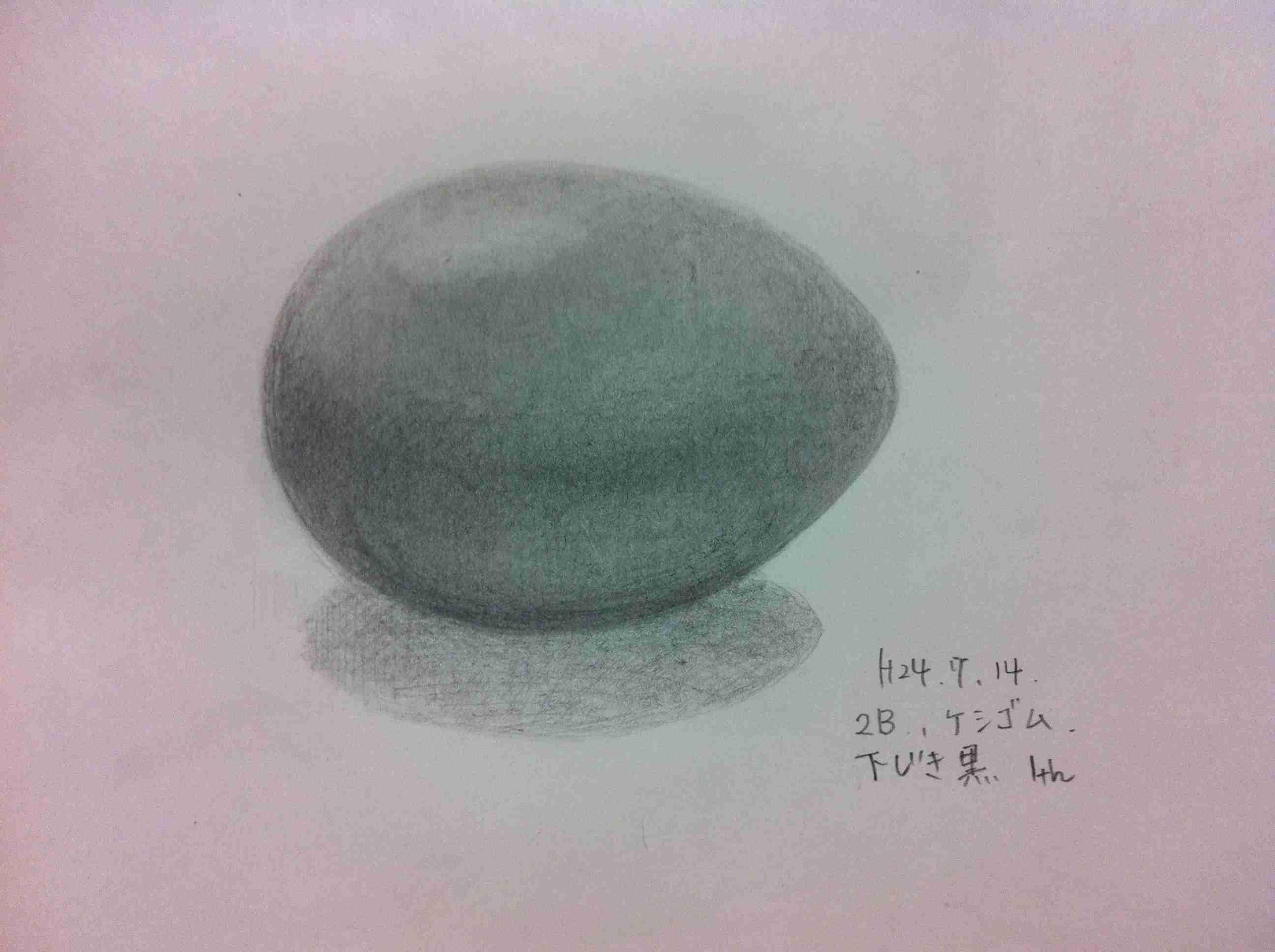 Re: 赤卵