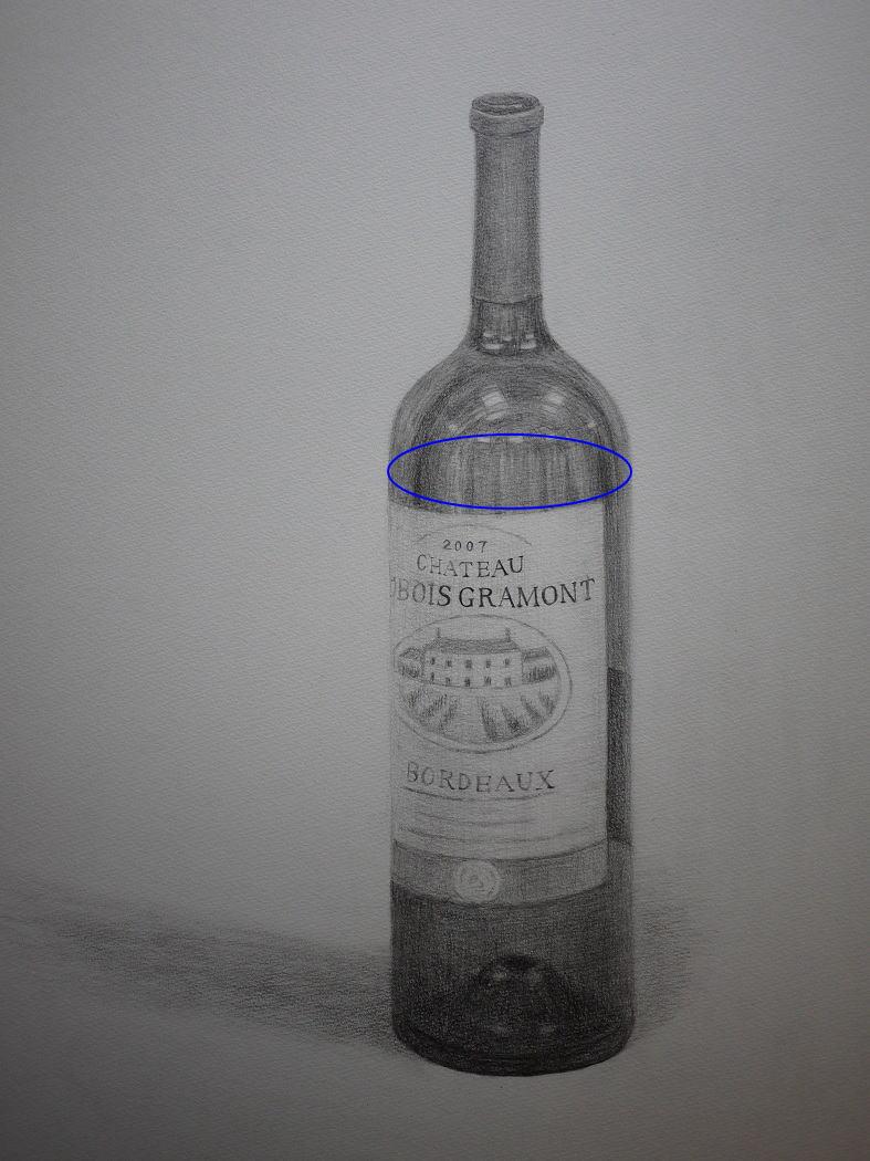 Re: ワインの瓶