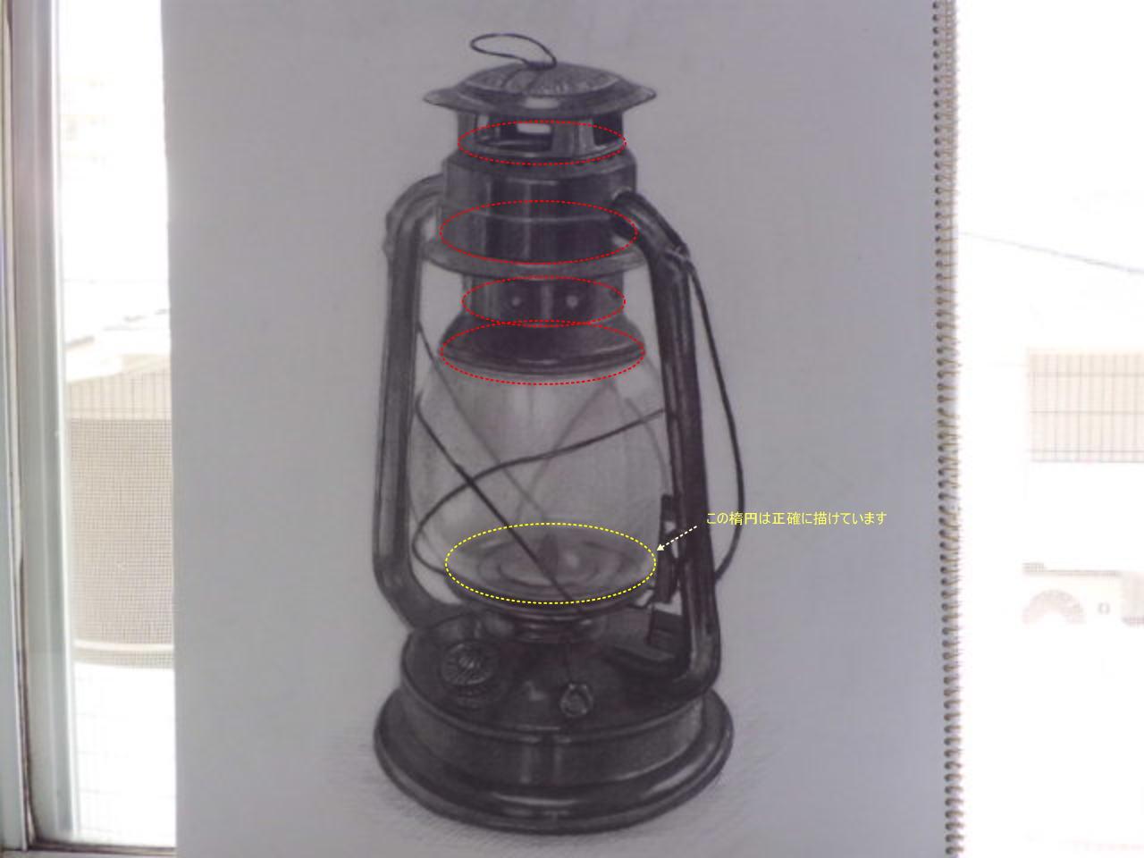 Re: ランプ