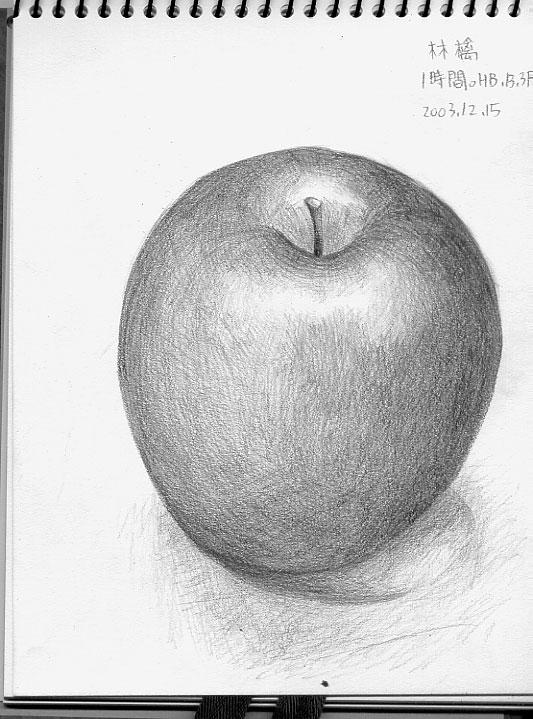 再び林檎。
