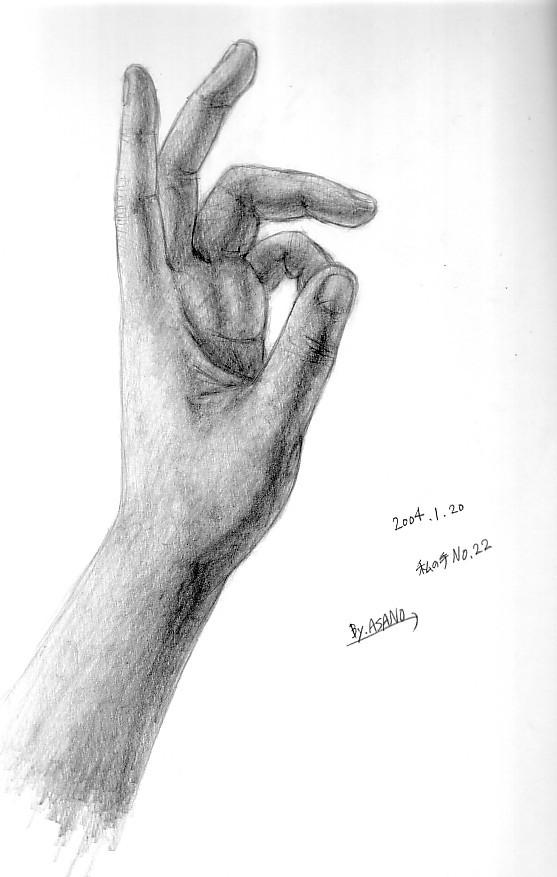 Re: 私の手5