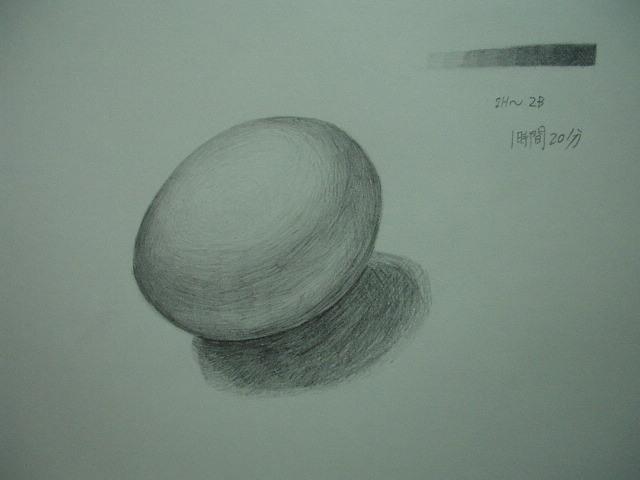 生卵(2)