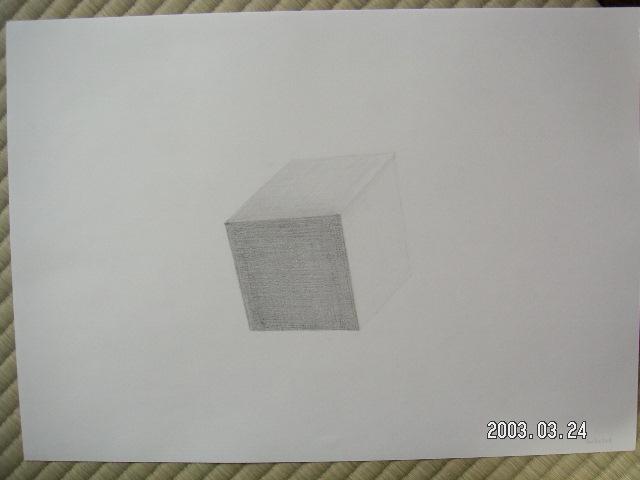 第1回 立方体