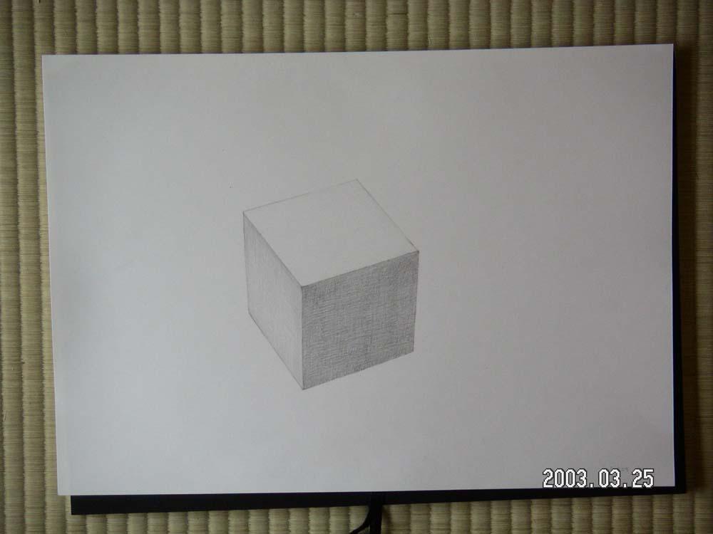 第2回 立方体2