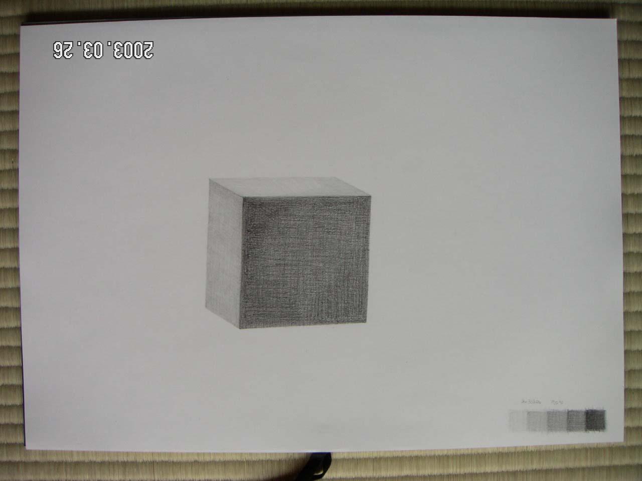 第3回 立方体3