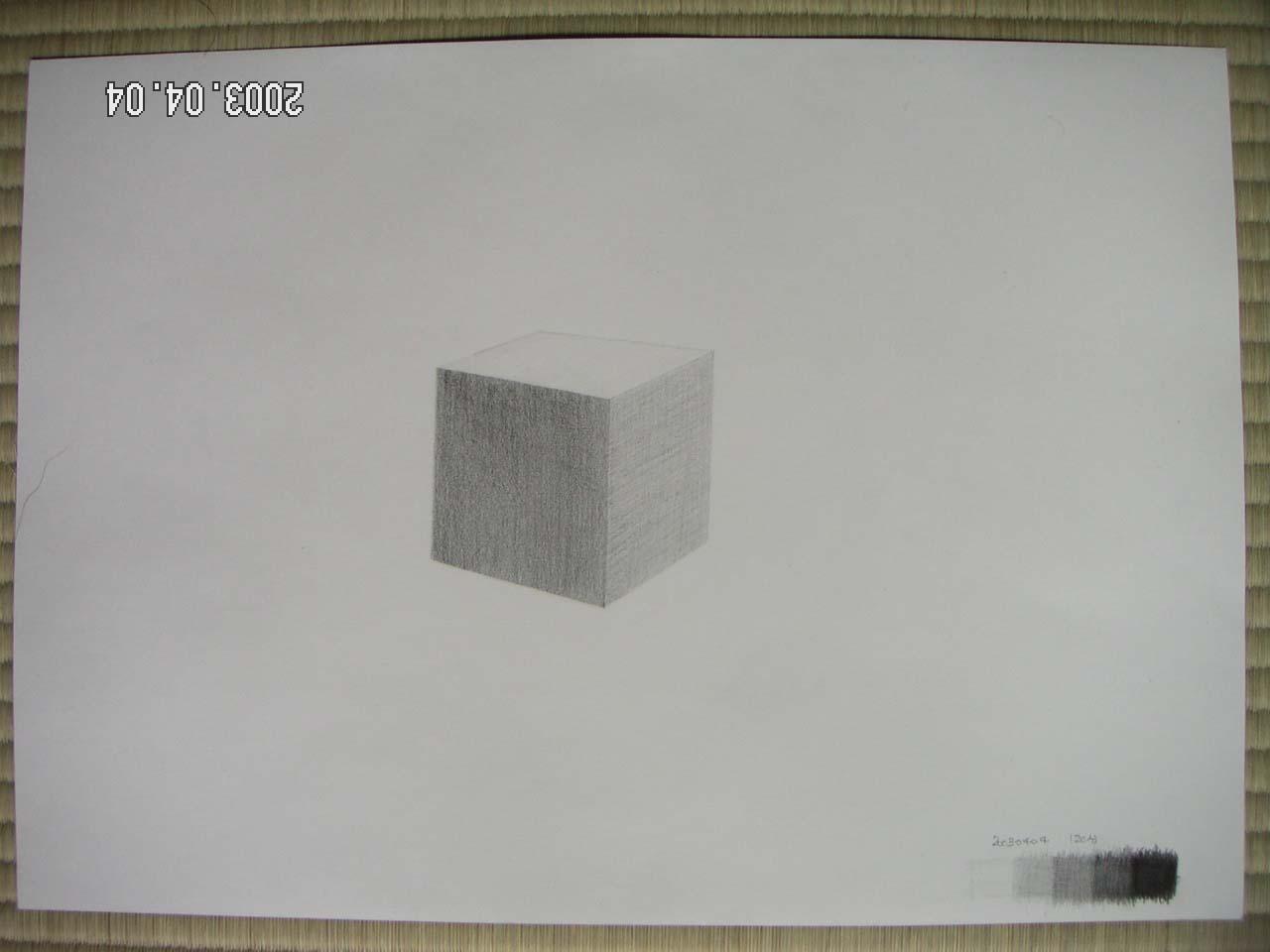 立方体10