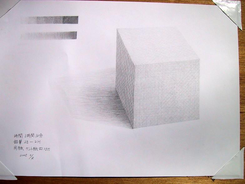 立方体ー6