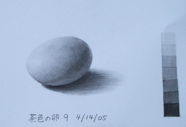 茶色の卵9