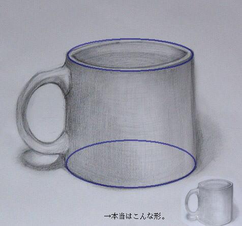 Re: 2作目