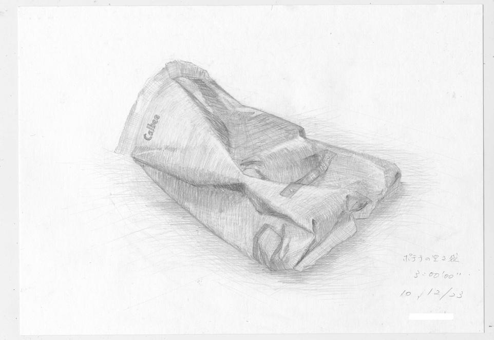 ポテトチップの空き袋