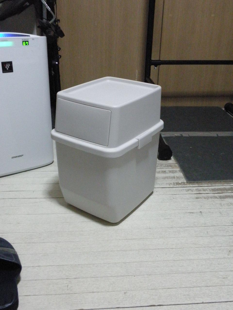 Re: ゴミ箱