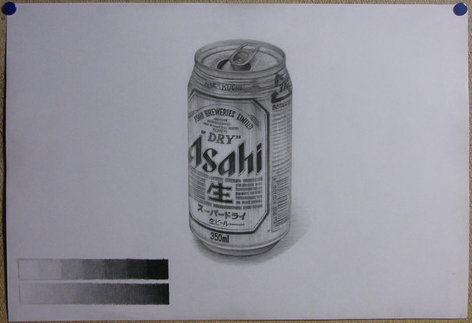 ビールの空き缶