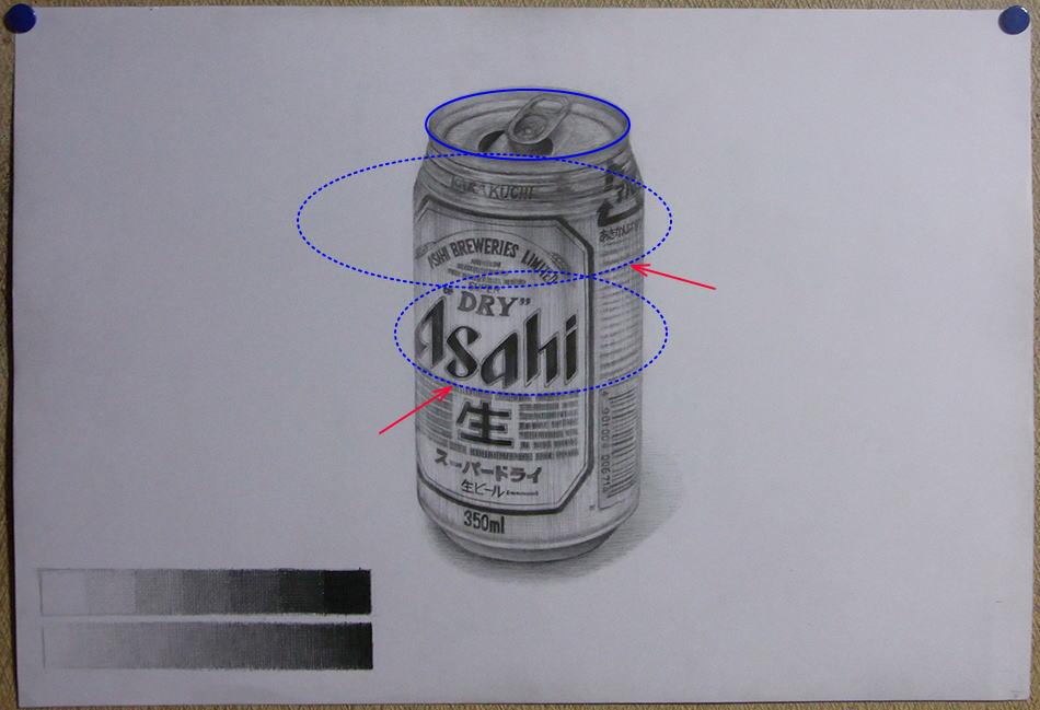 Re: ビールの空き缶