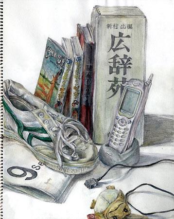 靴と本【淡彩】