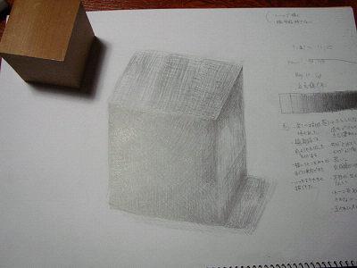 立方体(木)
