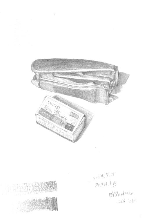 ホッチキスと針の箱