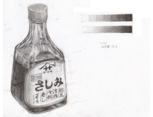 醤油ビン3