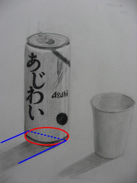 Re: ビールと紙コップ