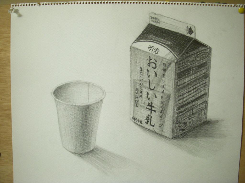Re: 牛乳パック、紙コップ