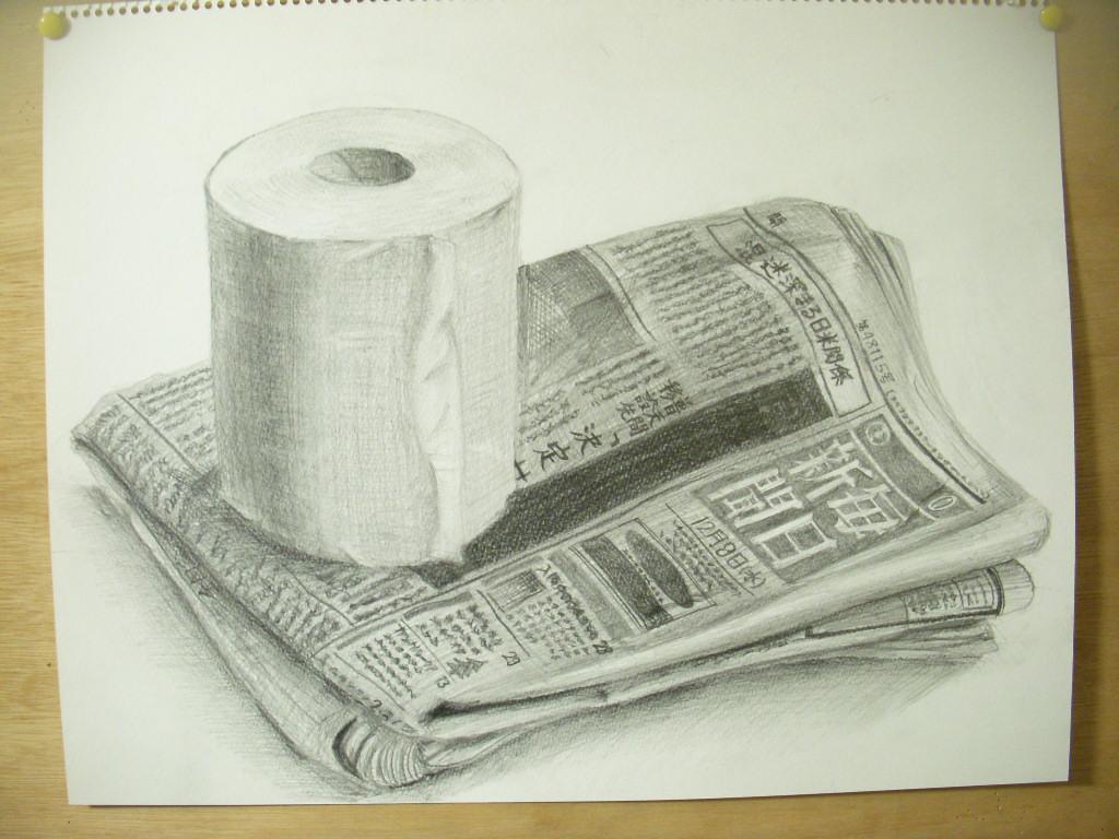 トイレットペーパー、新聞紙