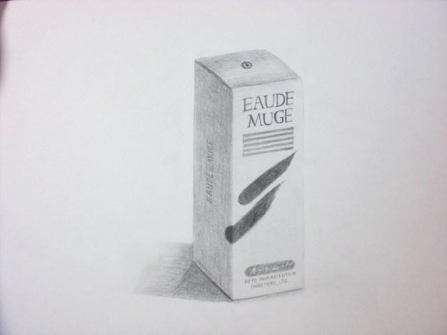 化粧水の箱