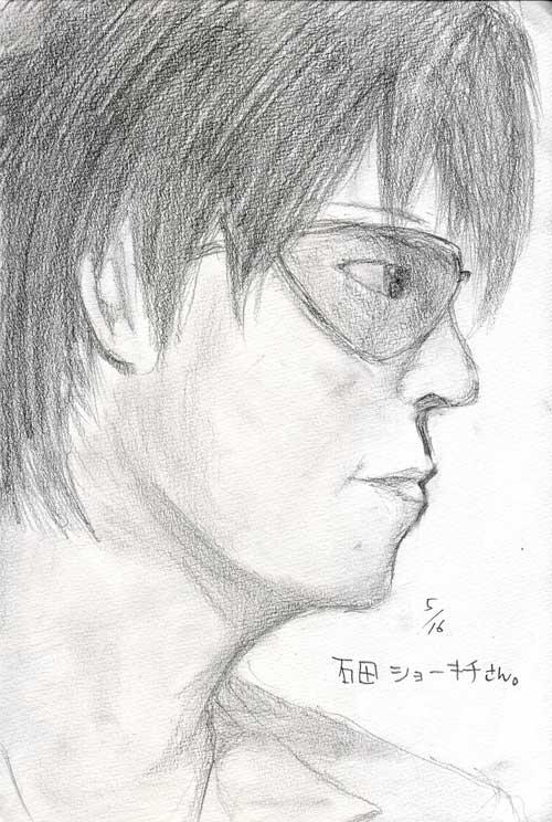 ヒトを描く。