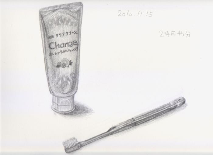 歯みがきこと歯ブラシ