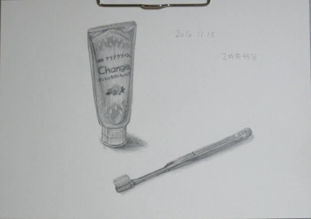 Re: 歯みがきこと歯ブラシ