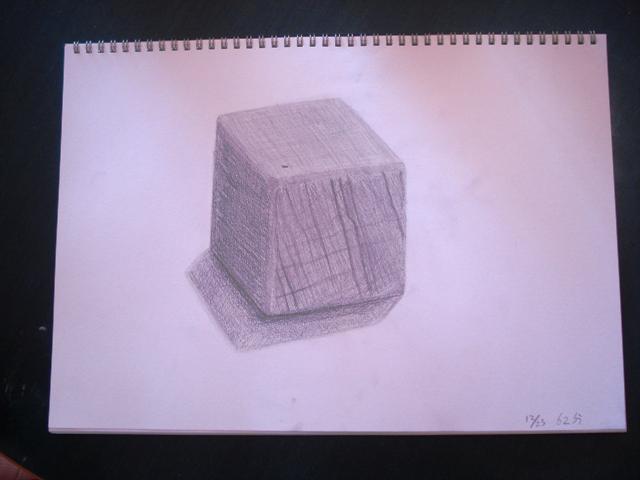 四角い積み木